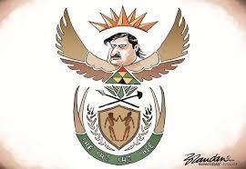 SA emblem gupta